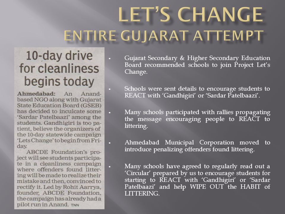  Gujarat Secondary & Higher Secondary Education Board recommended schools to join Project Let's Change.