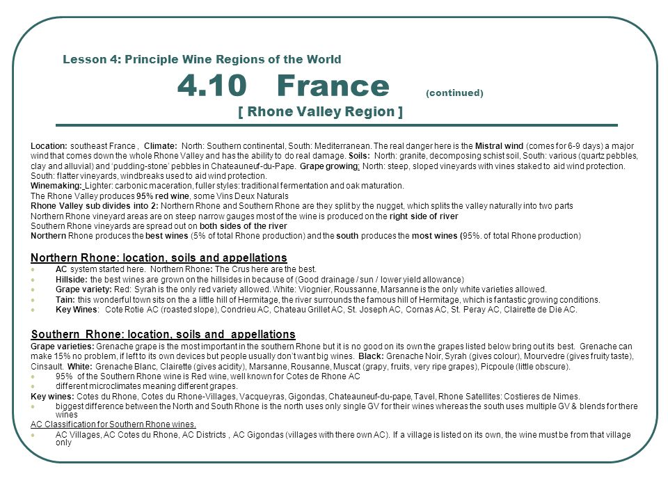 Lesson 4: Principle Wine Regions of the World 4.10 France (continued) [ Rhone Valley Region ] Location: southeast France, Climate: North: Southern continental, South: Mediterranean.
