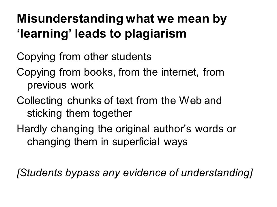 Poor use of citation rules leads to plagiarism -Some text quoted, some not marked as quotations -Some text cited correctly, some lifted but not cited.