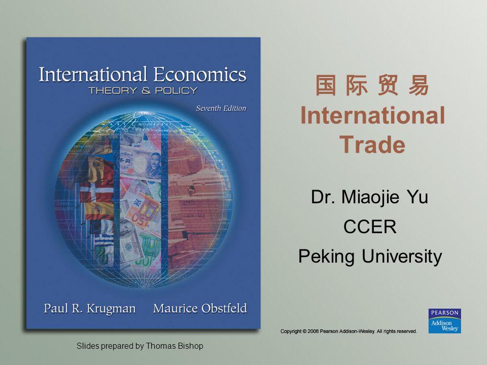 Top World-class Trade Economists Theory –Bhagwati –Grossman –Helpman –Krugman –Staiger –Melitz Empirics –Baldwin –Feenstra –Leamer –Trefler –Blonigen