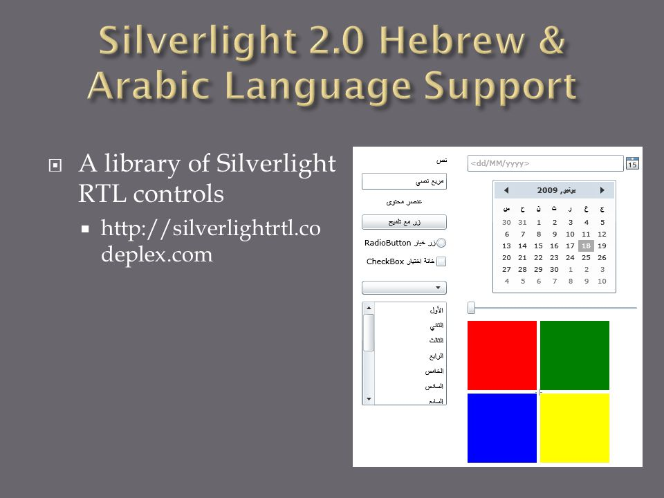  A library of Silverlight RTL controls  http://silverlightrtl.co deplex.com