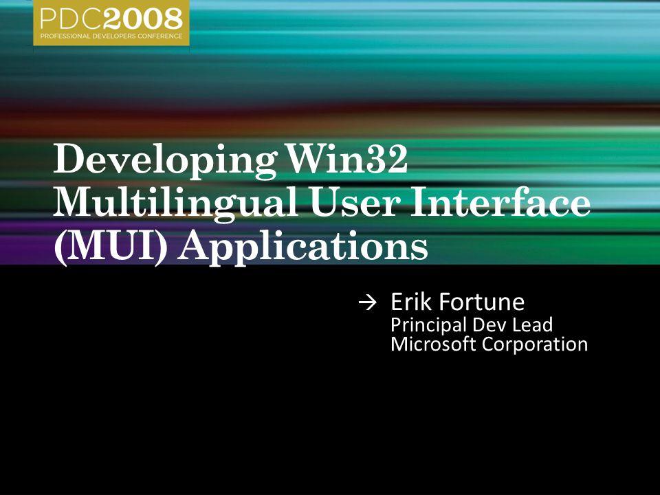  Erik Fortune Principal Dev Lead Microsoft Corporation