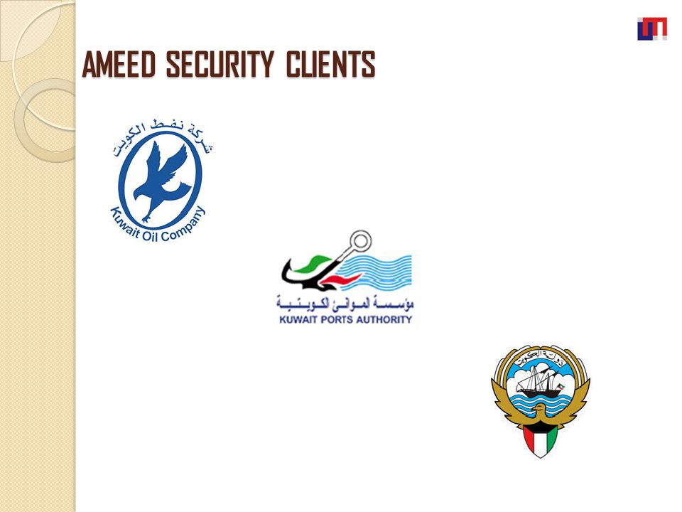 AMEED SECURITY CLIENTS