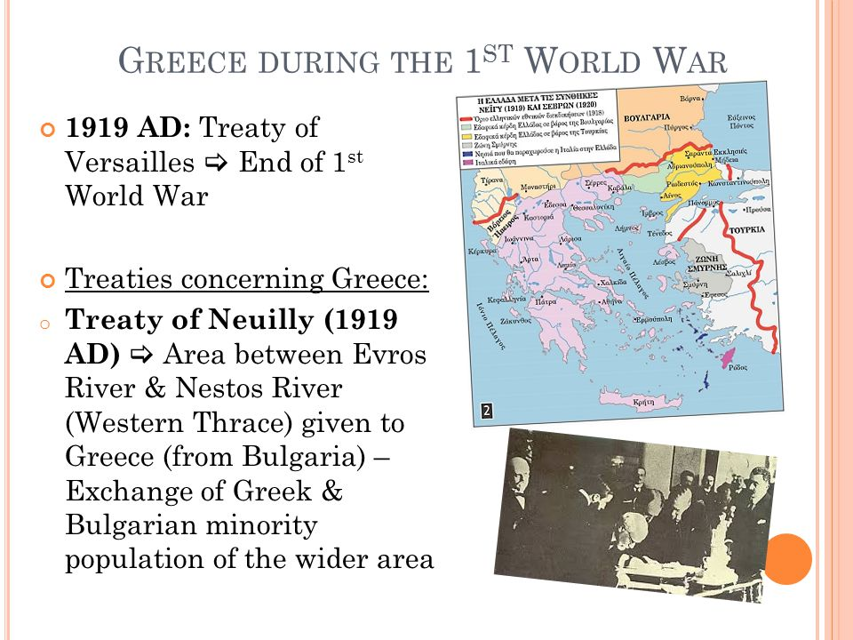 G REECE DURING THE 1 ST W ORLD W AR 1919 AD: Treaty of Versailles  End of 1 st World War Treaties concerning Greece: o Treaty of Neuilly (1919 AD) 