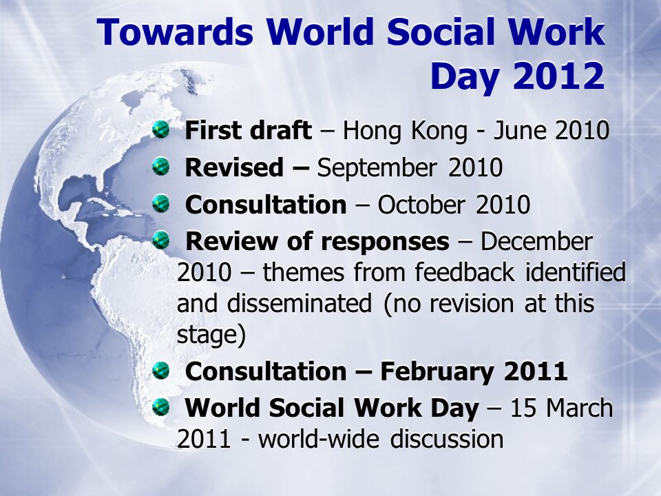 First draft – Hong Kong - June 2010 Revised – September 2010 Consultation – October 2010 Review of responses – December 2010 – themes from feedback id