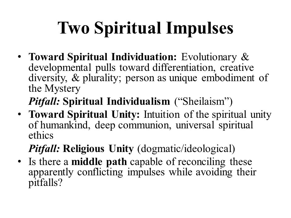 Two Spiritual Impulses Toward Spiritual Individuation: Evolutionary & developmental pulls toward differentiation, creative diversity, & plurality; per