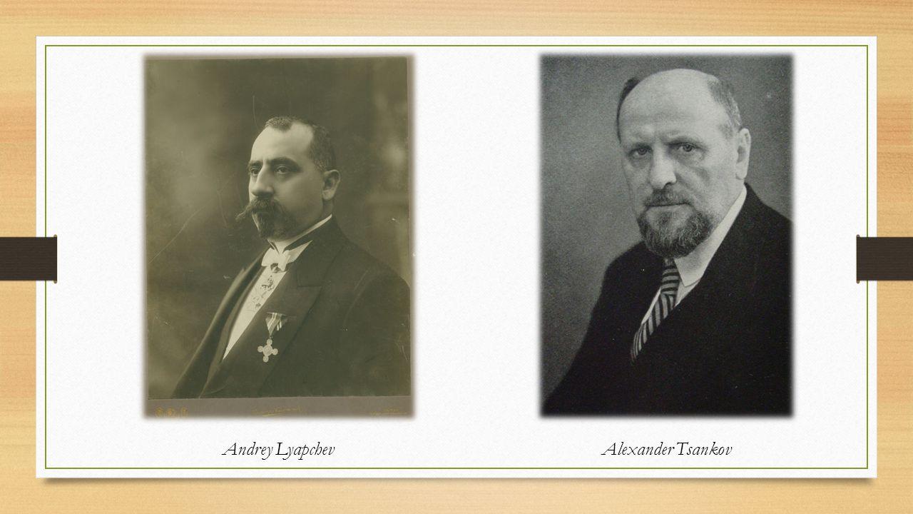 Alexander TsankovAndrey Lyapchev
