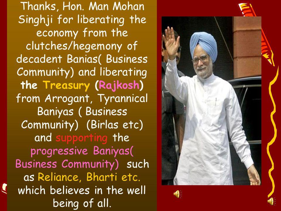 Thanks, team of Hon. Rajiv Gandhiji and Hon. Sonia Gandhiji for bringing Information Technology Revolution and bringing Computers to India.
