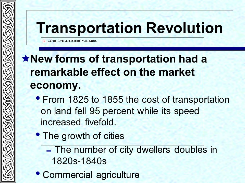 Transportation Revolution  New forms of transportation had a remarkable effect on the market economy.