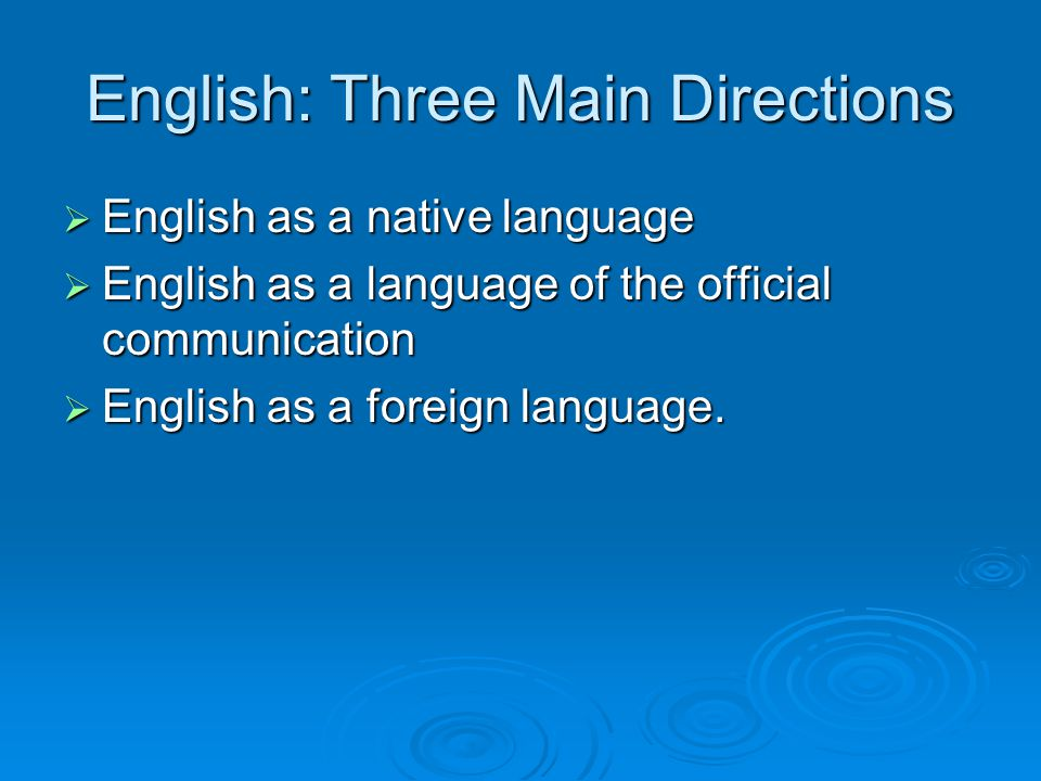 English: Three Main Directions  English as a native language  English as a language of the official communication  English as a foreign language.