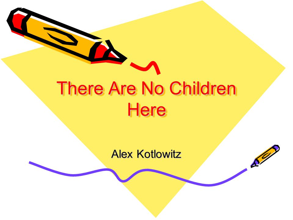 Alex Kotlowitz There Are No Children Here