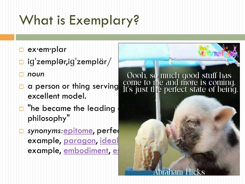 What is Exemplary.