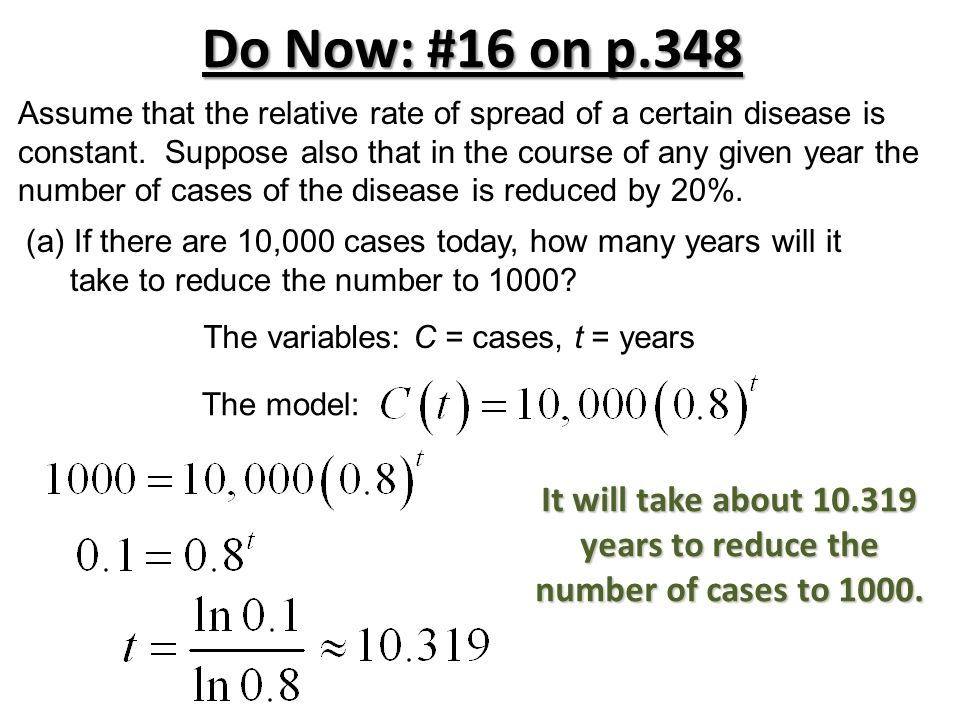 Do Now: #16 on p.348 Assume that the relative rate of spread of a certain disease is constant. Suppose also that in the course of any given year the n