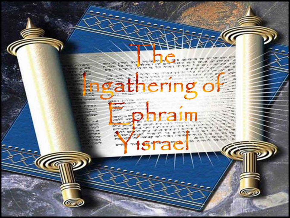 Jer 31:31-36 Behold, the days come, saith יהוה that I will make a new covenant with the house of Yisrael, and with the house of Yahudah: Not according to the covenant that I made with their fathers in the day that I took them by the hand to bring them out of the land of Egypt; which my covenant they brake, although I was an husband unto them, saith יהוה But this shall be the covenant that I will make with the house of Yisrael; After those days, saith יהוה I will put my law in their inward parts, and write it in their hearts; and will be their Elohim, and they shall be my people.