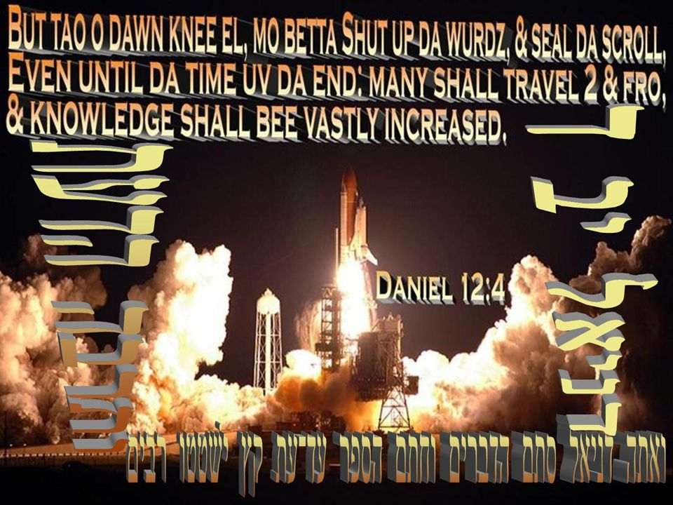 Jer 30:21-24 And their nobles shall be of themselves, and their governor shall proceed from the midst of them; and I will cause him to draw near, and he shall approach unto me: for who is this that engaged his heart to approach unto me.
