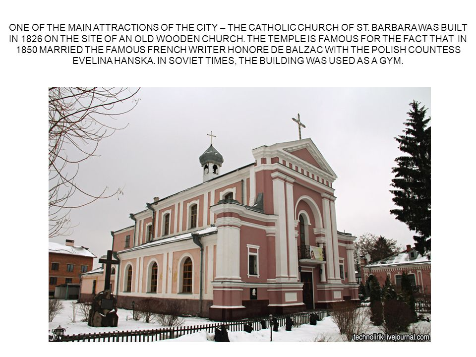 ONE OF THE MAIN ATTRACTIONS OF THE CITY – THE CATHOLIC CHURCH OF ST. BARBARA WAS BUILT IN 1826 ON THE SITE OF AN OLD WOODEN CHURCH. THE TEMPLE IS FAMO