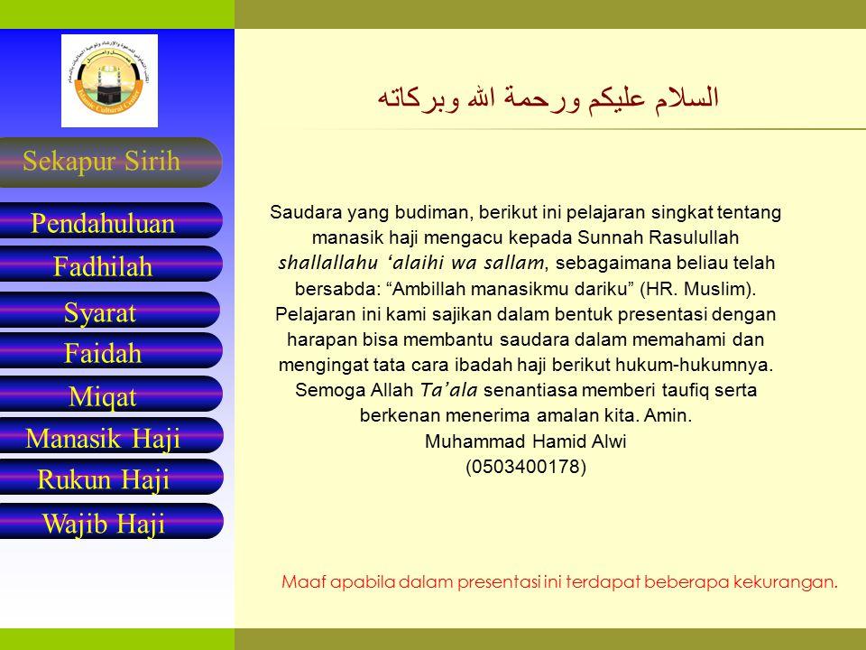 Islamic Cultural Center (ICC) Dammam Fadhilah Syarat Faidah Miqat Pendahuluan Sekapur Sirih Manasik Haji Rukun Haji Wajib Haji Rukun Haji Rukun haji ada empat: 1.Ihram 2.Wukuf 3.Thawaf Ifadhah 4.Sa'i Rukun-rukun ini wajib dilakukan.