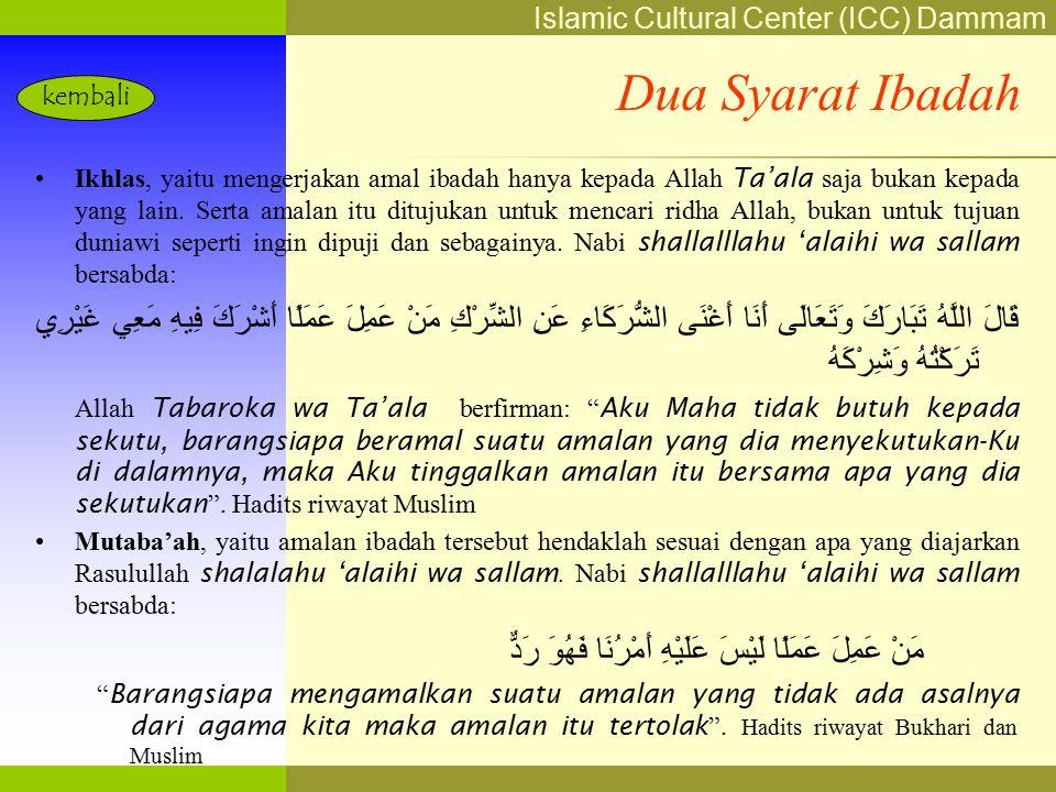 Islamic Cultural Center (ICC) Dammam Fadhilah Syarat Faidah Miqat Pendahuluan Sekapur Sirih Manasik Haji Rukun Haji Wajib Haji Wajib-Wajib Haji Wajib-
