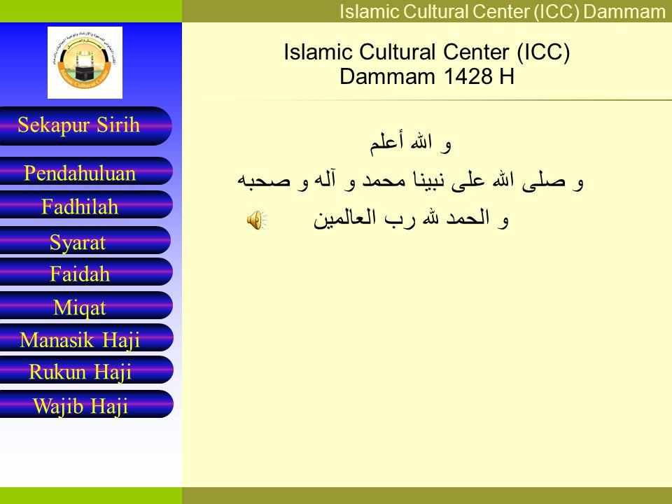 Islamic Cultural Center (ICC) Dammam Fadhilah Syarat Faidah Miqat Pendahuluan Sekapur Sirih Manasik Haji Rukun Haji Wajib Haji Nabi shallallahu 'alaih