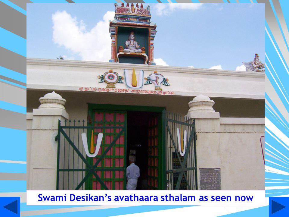 Maraghathavalli, Sri Devi, Bhoo Devi Sametha Deepaprakashar or Villakolli Perumal Of Thooppul