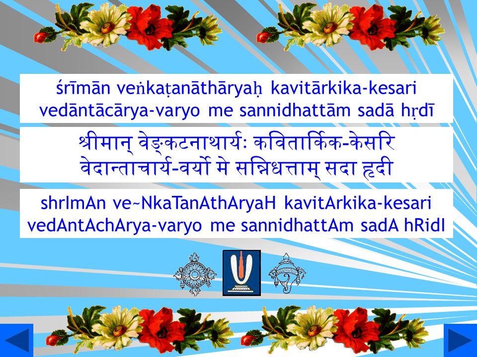 Chithra DesikIyam A Pictorial Story of Swami Desikan A Srivaishnava Guru By Sri Lakshminarasimhan Sridhar