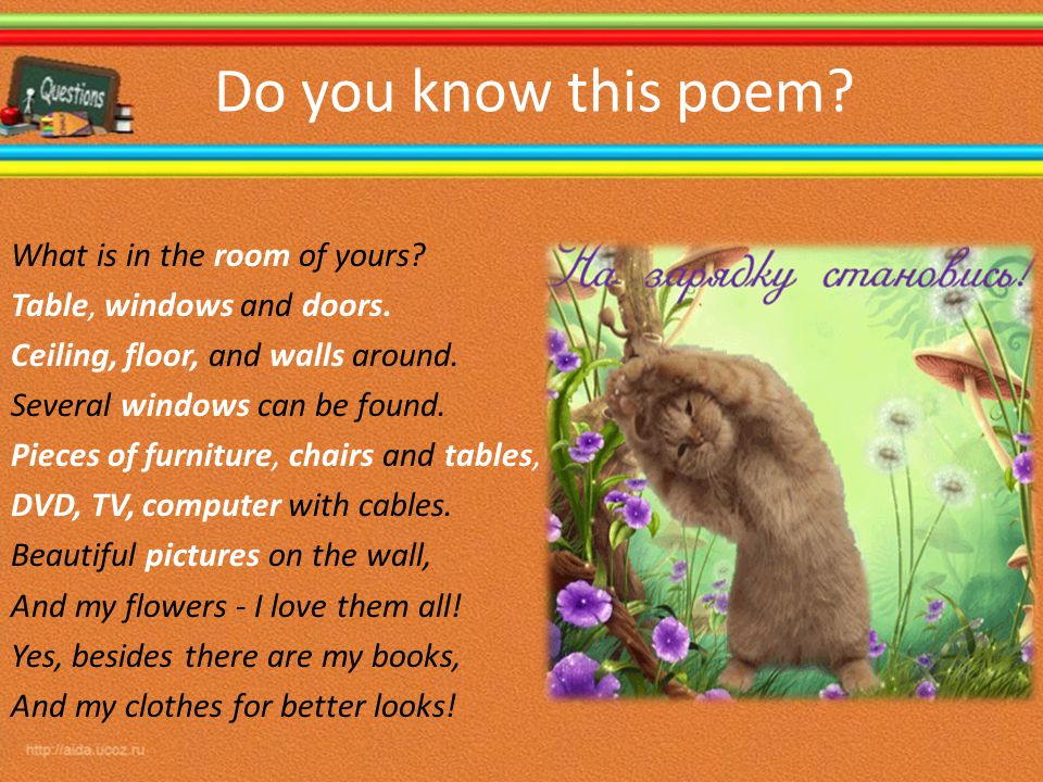 Do you know this poem? What is in the room of yours? Table, windows and doors. Ceiling, floor, and walls around. Several windows can be found. Pieces