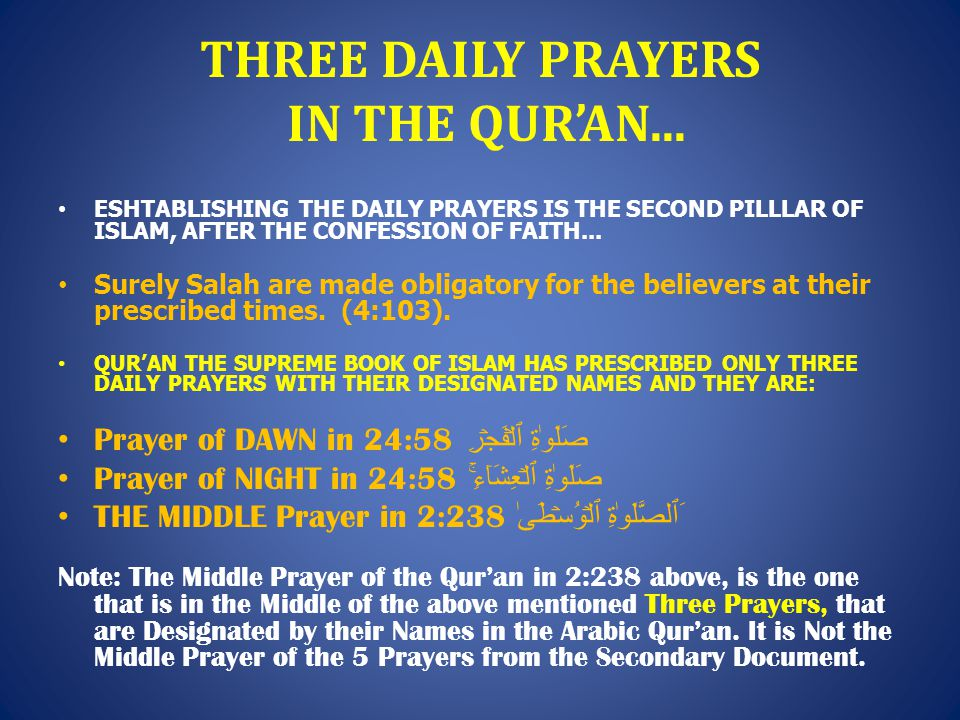 THREE DAILY PRAYERS IN THE QUR'AN...