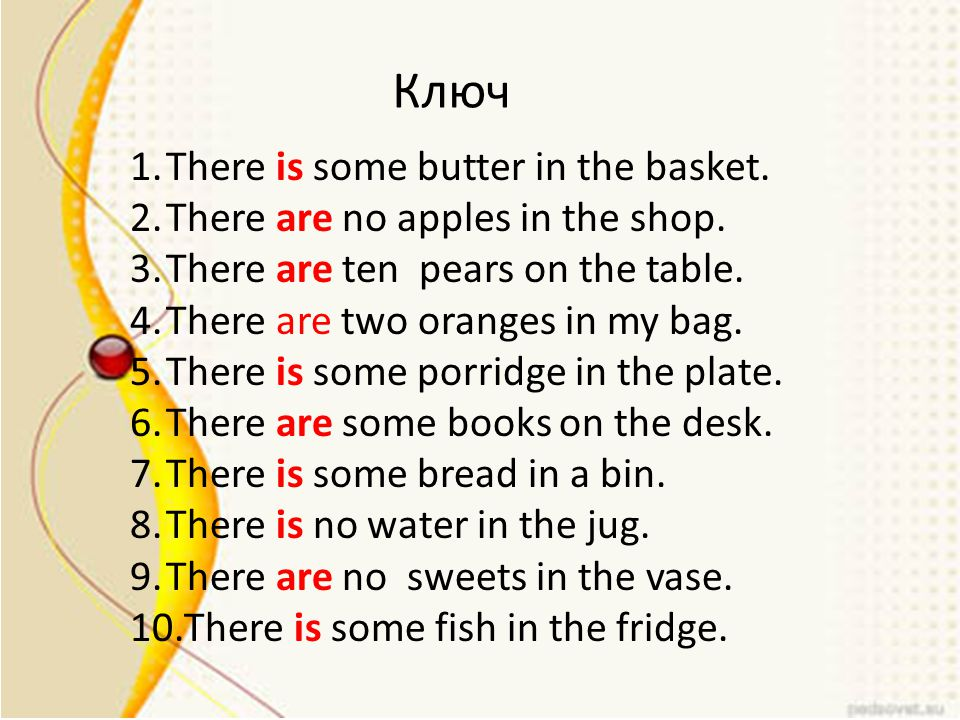Ключ 1.There is some butter in the basket. 2.There are no apples in the shop.