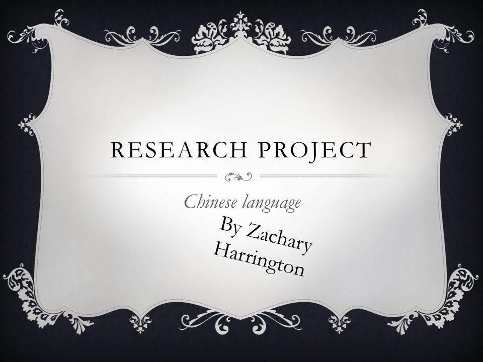 RESEARCH PROJECT Chinese language By Zachary Harrington