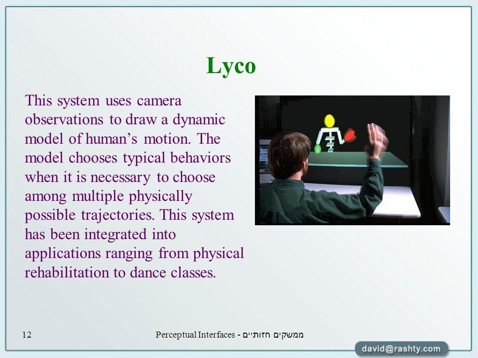 ממשקים חזותיים - Perceptual Interfaces12 Lyco This system uses camera observations to draw a dynamic model of human's motion.