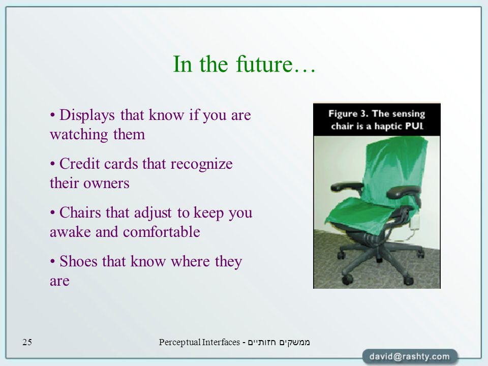 ממשקים חזותיים - Perceptual Interfaces25 In the future… Displays that know if you are watching them Credit cards that recognize their owners Chairs th