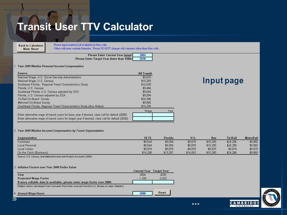 39 Transit User TTV Calculator … Input page