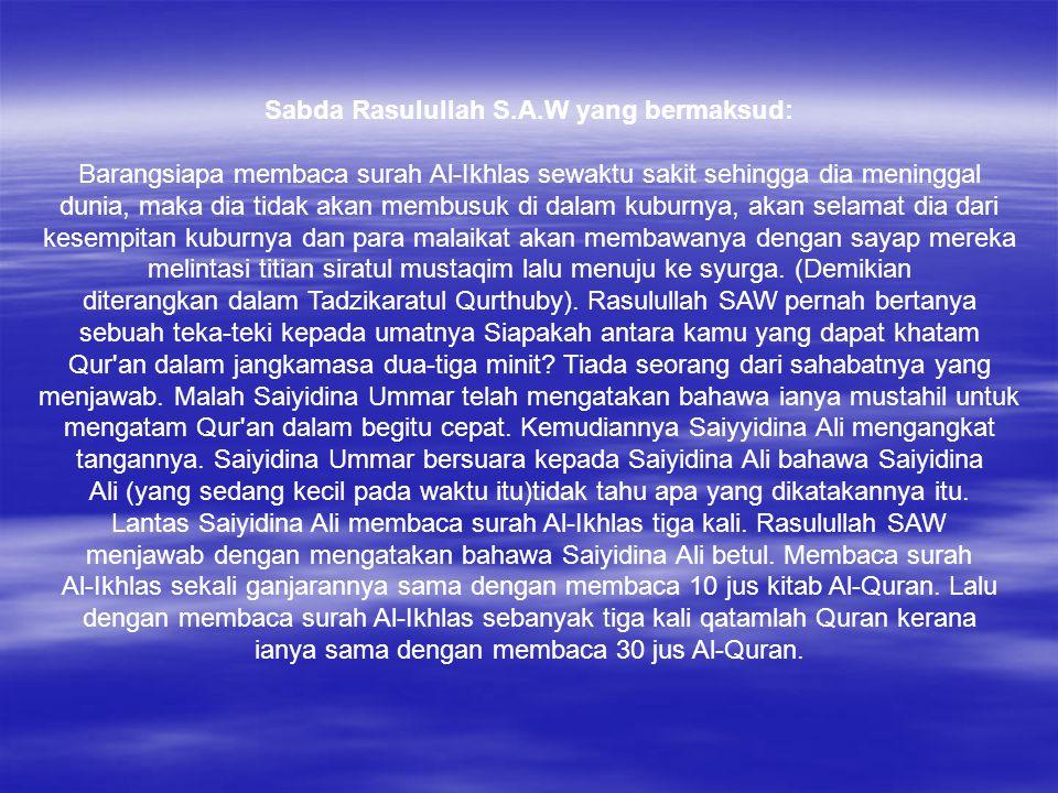 Au zubillah himinashsyaitan nirrajim...bismillahirrahmannirrahim Tafsirannya: Aku berlindung dengan Allah daripada syaitan yang direjam, Allah yang Maha Pemurah lagi Maha Mengasihani.