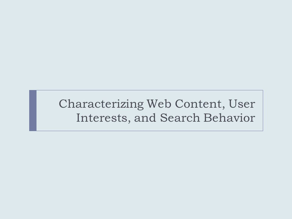 Characterizing Web Content, User Interests, and Search Behavior
