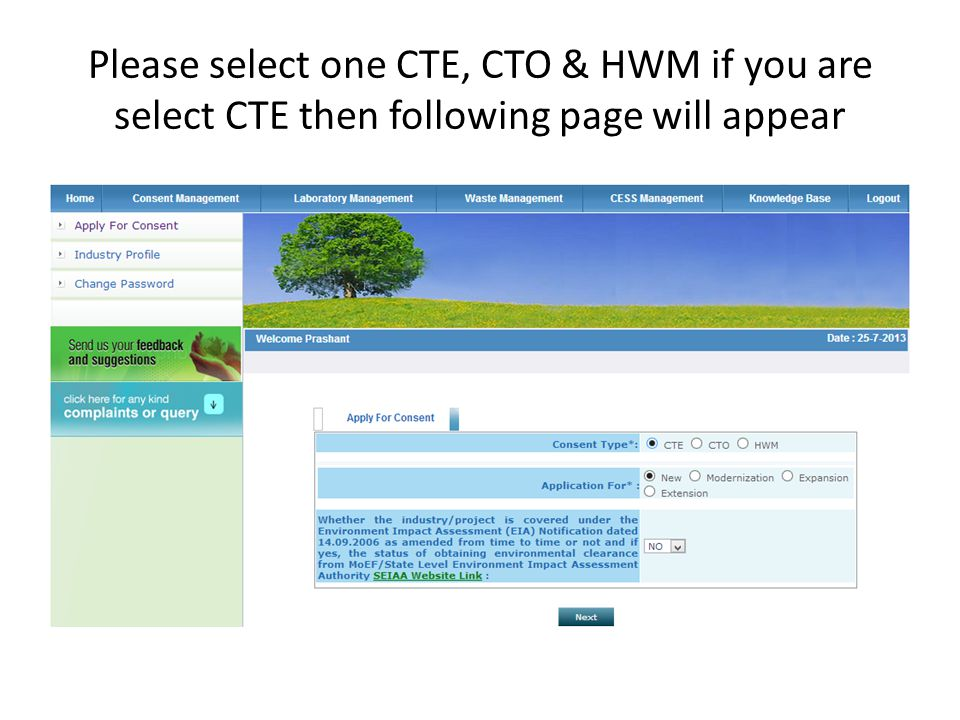Please select one CTE, CTO & HWM if you are select CTE then following page will appear