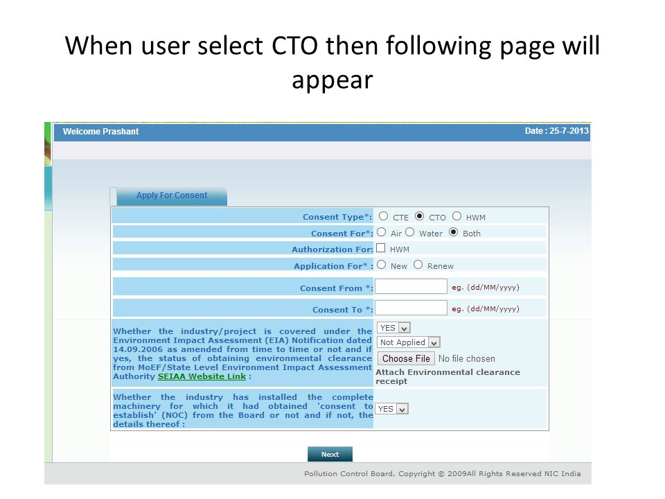 When user select CTO then following page will appear
