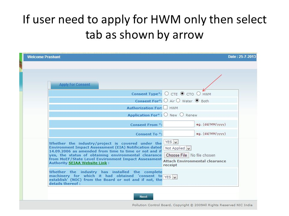 If user need to apply for HWM only then select tab as shown by arrow