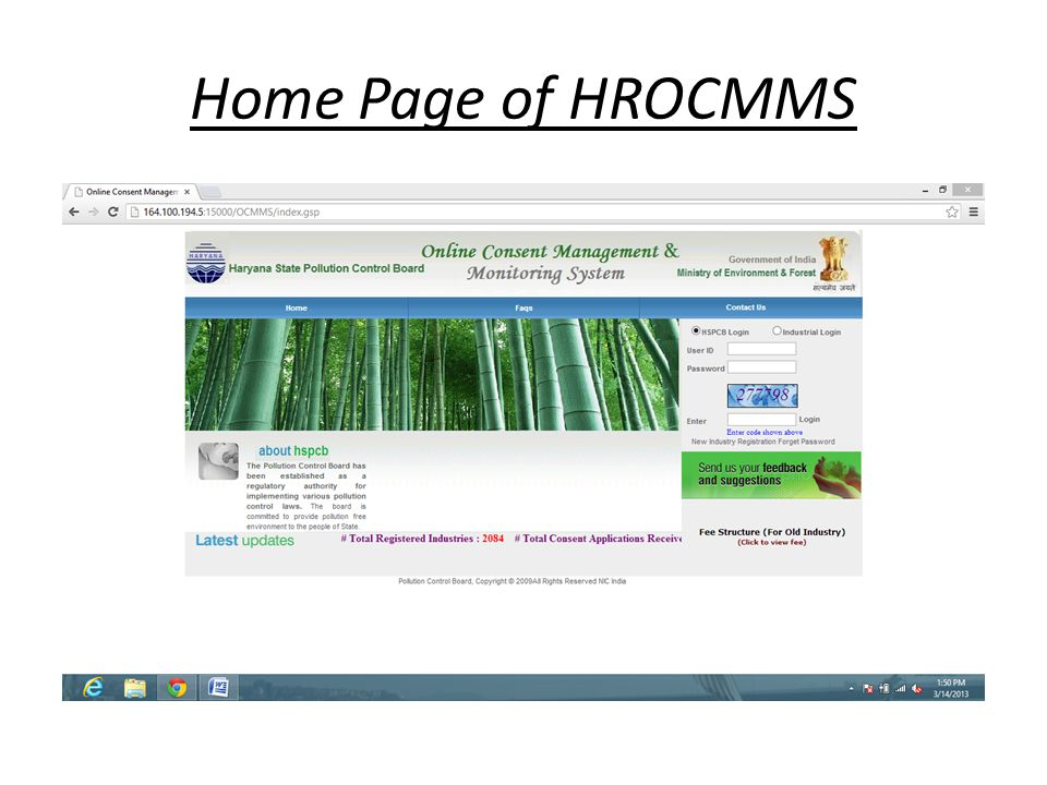 Home Page of HROCMMS