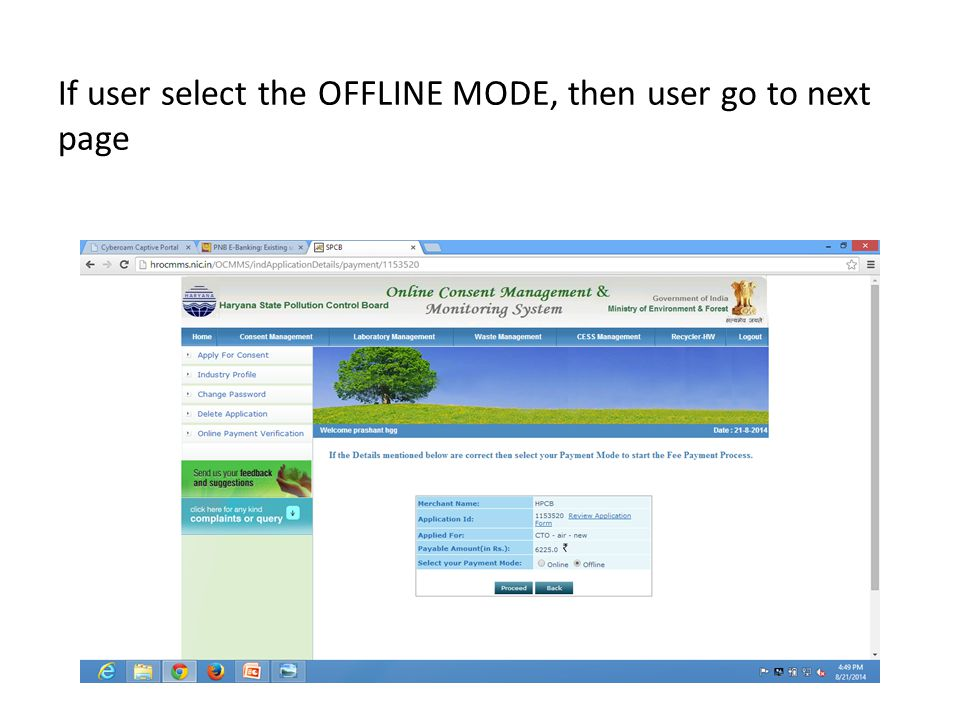 If user select the OFFLINE MODE, then user go to next page