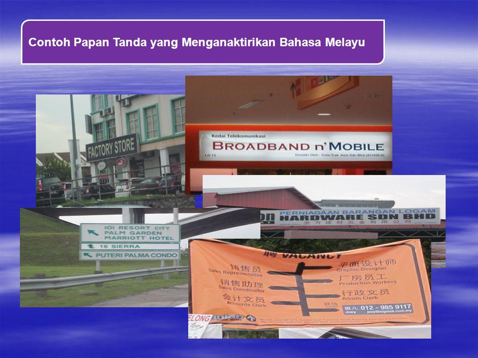 Contoh Papan Tanda yang Menganaktirikan Bahasa Melayu