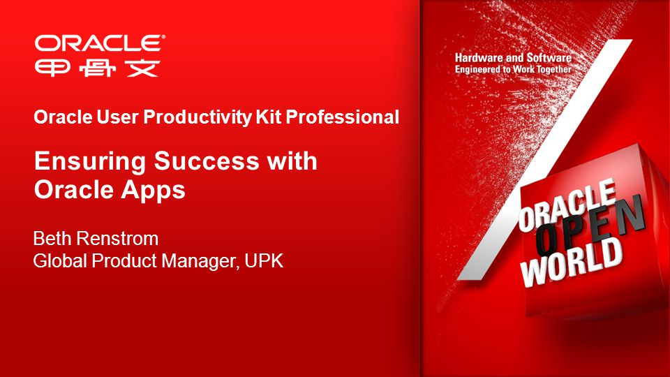 Oracle User Productivity Kit Professional Ensuring Success with Oracle Apps Beth Renstrom Global Product Manager, UPK