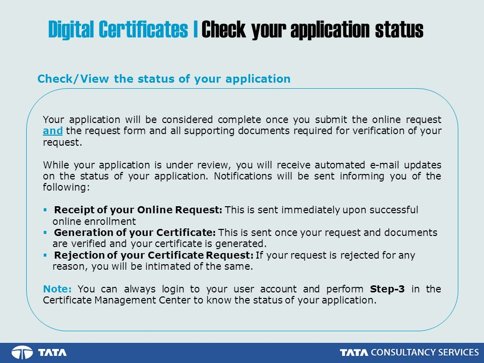 Your application will be considered complete once you submit the online request and the request form and all supporting documents required for verification of your request.