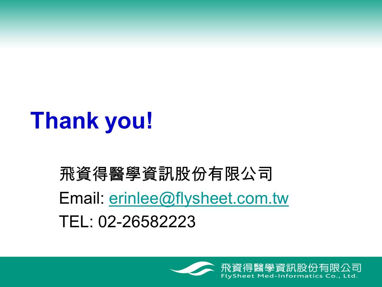 Thank you! 飛資得醫學資訊股份有限公司 Email: erinlee@flysheet.com.twerinlee@flysheet.com.tw TEL: 02-26582223
