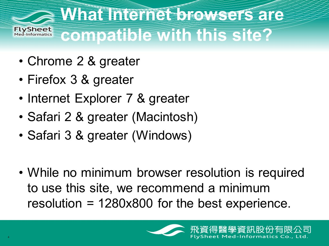 What Internet browsers are compatible with this site.