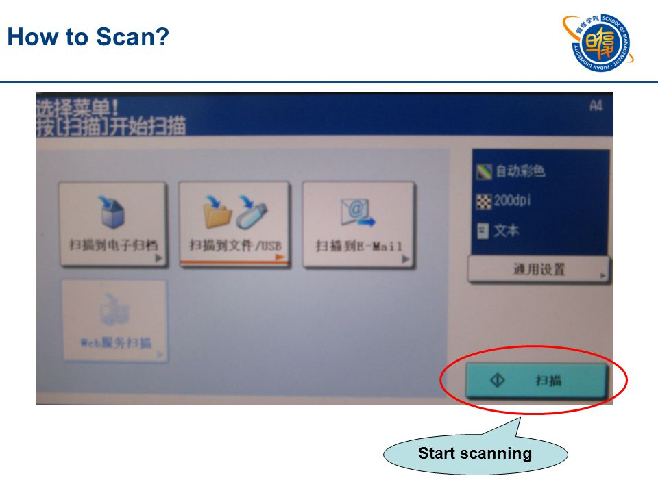 multi-page single page Press ' 确定 ' for Yes How to Scan