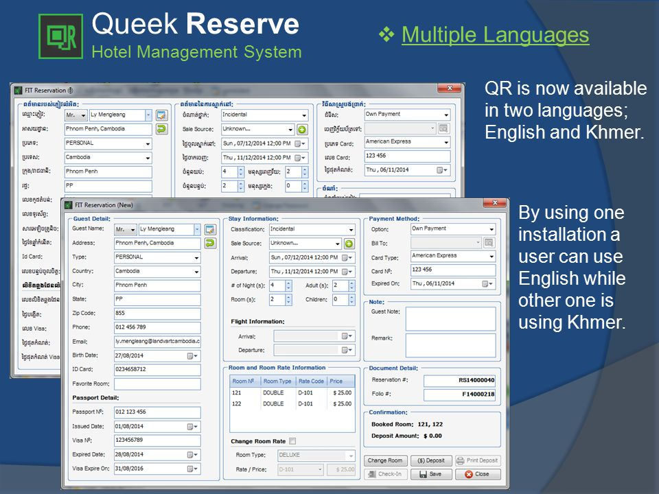 Queek Reserve Hotel Management System QR is now available in two languages; English and Khmer.