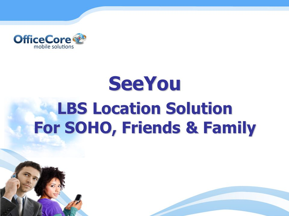 SeeYou LBS Location Solution For SOHO, Friends & Family