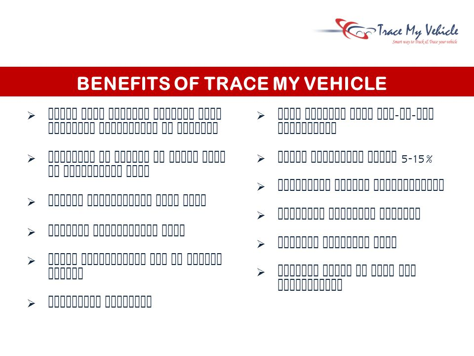 FEATURES OF TRACE MY VEHICLE Tmv has some special features which help in tracking the vehicle very easily they are 3 main tracking tools present in software which helps the user to get the detailed information about the vehicle  Live view  History view  Summary view