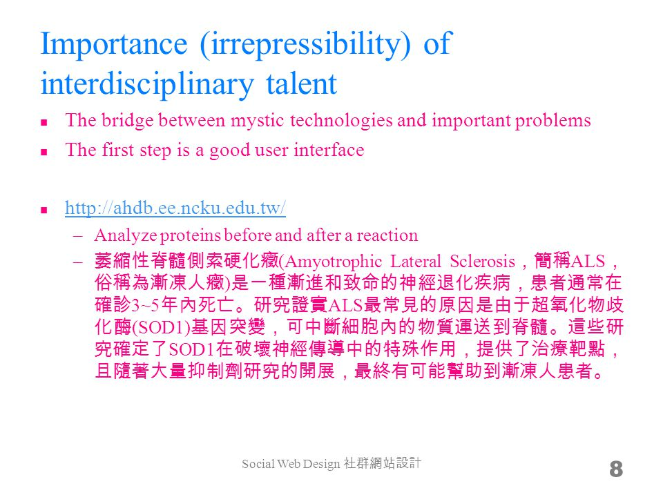 Importance (irrepressibility) of interdisciplinary talent The bridge between mystic technologies and important problems The first step is a good user