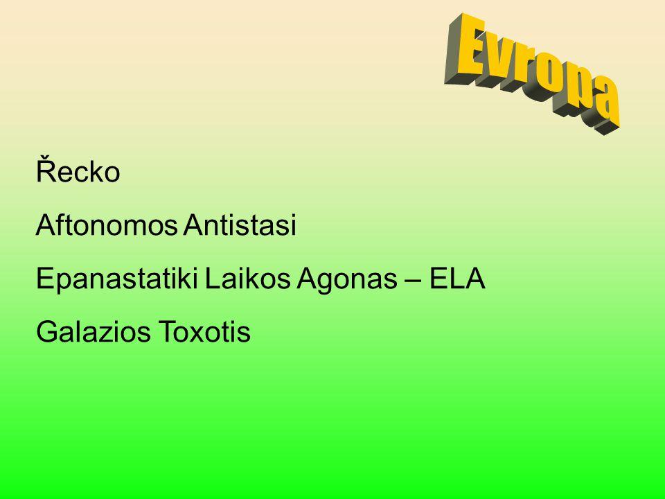 Řecko Aftonomos Antistasi Epanastatiki Laikos Agonas – ELA Galazios Toxotis